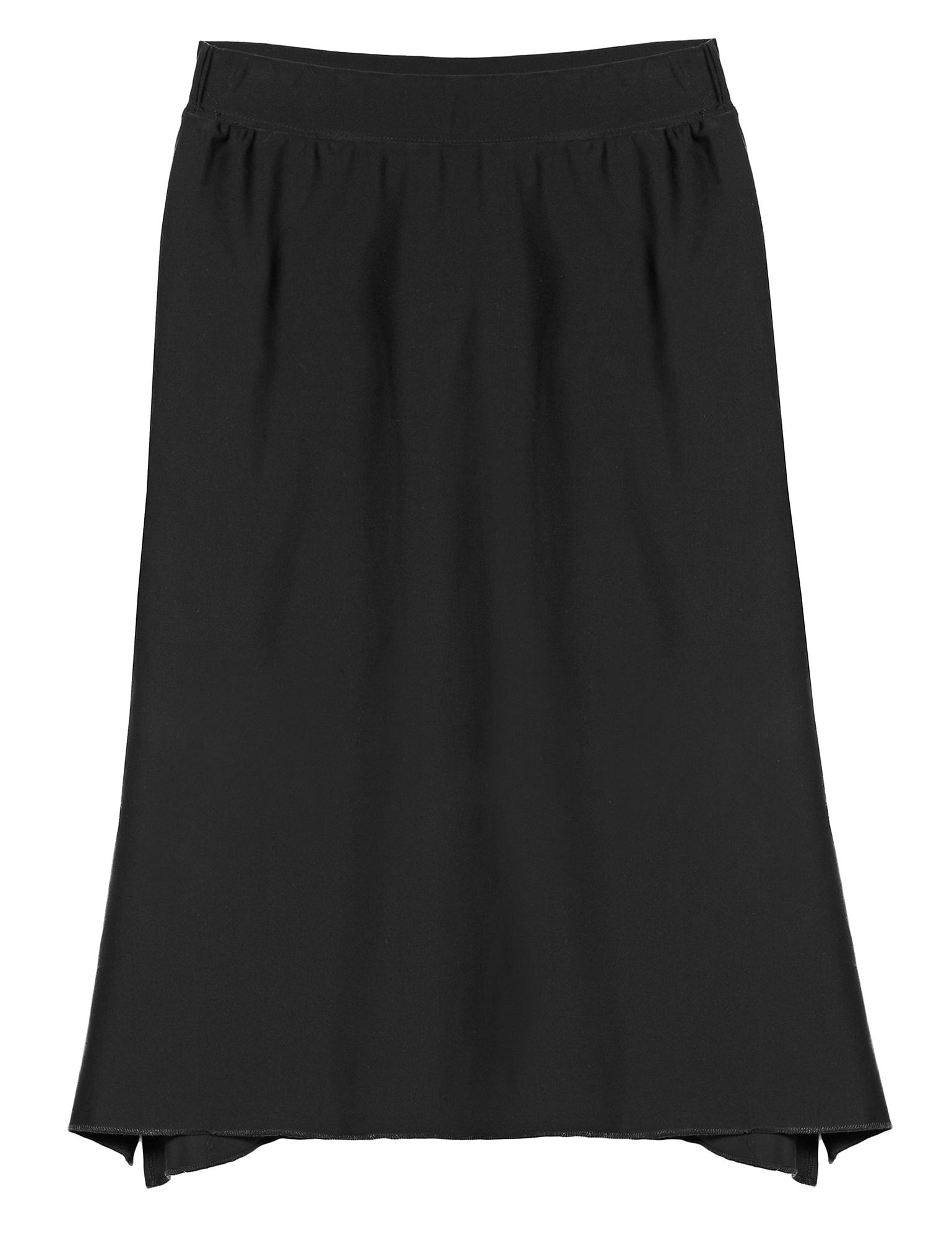 Black Modest Long Swimming Skirt